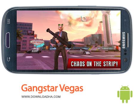 gangstar vegas android بازی زیبای Gangstar Vegas 1.0   اندروید