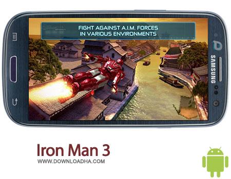 iron man3 android دانلود بازی زیبای Iron Man 3 1.0.2   اندروید