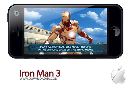 iron man3 دانلود بازی زیبای Iron Man 3   آیفون و آیپد