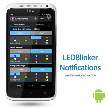 ledblinker notifications android اطلاع از پیامها با کمک چراغ LED با LEDBlinker Notifications 4.6.4   اندروید