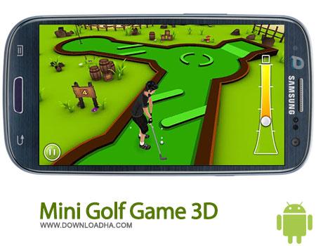 دانلود بازی سرگرم کننده گلف Mini Golf Game 3D 1.0.2 – اندروید