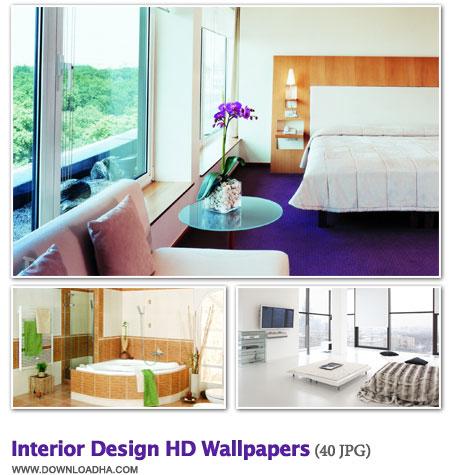 WallDHW 40 والپیپر زیبا با موضوع طراحی داخلی Interior Design HD Wallpapers