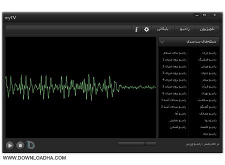MYTV پخش آنلاین رادیو و تلویزیون فارسی با myTV 5.3