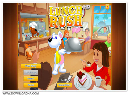 Rush Cover    Lunch Rush  PC