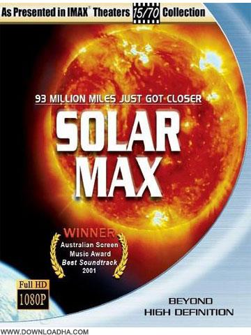 فیلم مستند خورشید IMAX – Solarmax