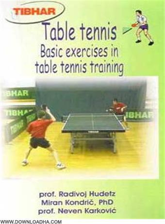 فیلم آموزشی تنیس روی میز Basic Exercises in Table Tennis Training