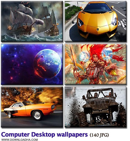 WallCDWjpg مجموعه 140 والپیپر زیبا برای دسکتاپ Computer Desktop Walpapers