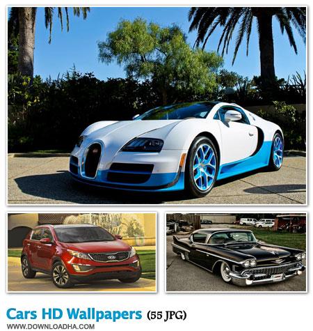 WallCHW مجموعه 55 والپیپر زیبا با موضوع خودرو Cars HD Walpapers