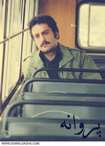 Parvaneh Tv Series Cover دانلود سریال تلویزیونی پروانه