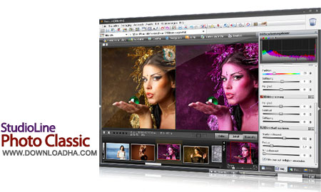studioline photo classic plus ویرایش حرفه ای تصاویر StudioLine Photo Classic Plus 3.70.56.0