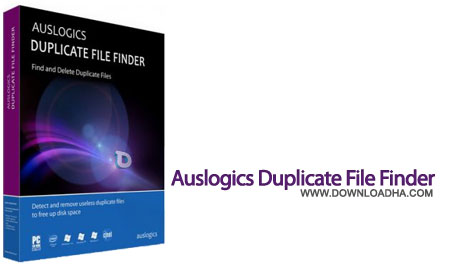 Auslogics Duplicate File Finder شناسایی و حذف فایل تکراری Auslogics Duplicate File Finder 2.5.1.0
