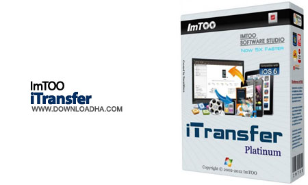 ImTOO iTransfer Platinum مدیریت کامل محصولات اپل ImTOO iTransfer Platinum 5.4.12