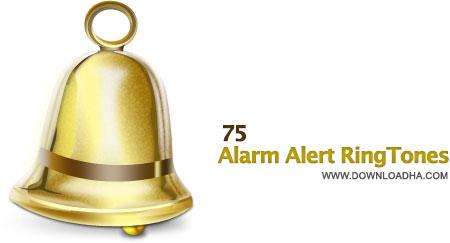 Alarm Alert RingTones مجموعه 75 رینگتون هشدار زنگ Alarm Alert RingTones
