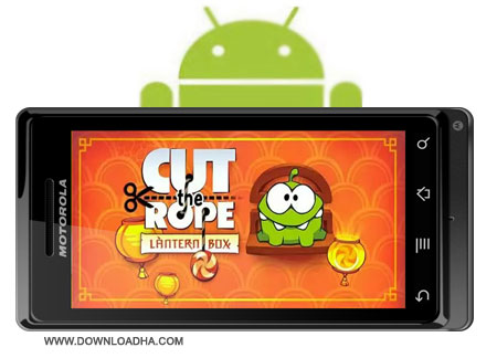 Cut The Rope      Cut The Rope v2.2.1   