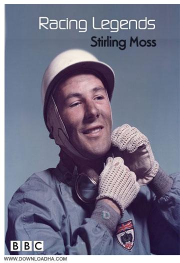 Racing Legends S01E01 مستند افسانه های مسابقات اتومبیل رانی Racing Legends: Stirling Moss